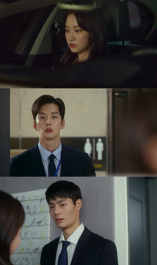 배우 김이경.기태화.조성원 열연...드라마 '청정멜로구역' 스틸컷 공개!!