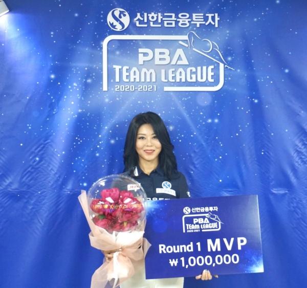 신한금융투자 PBA 팀리그 2020-2021 1라운드 MVP 김가영 선수 시상
