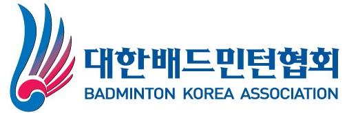 대한배드민턴협회 2021~2023 배드민턴 국제대회 유치도시 확정!!