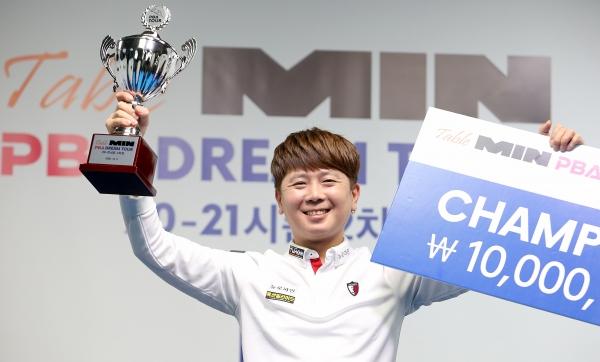 2020-2021 민테이블 PBA 드림투어 2차전 최정하 우승!!