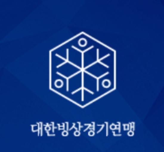 2021 루체른 동계유니버시아드 쇼트트랙 파견선수 선발전